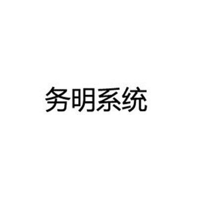深圳真空泵维修厂家