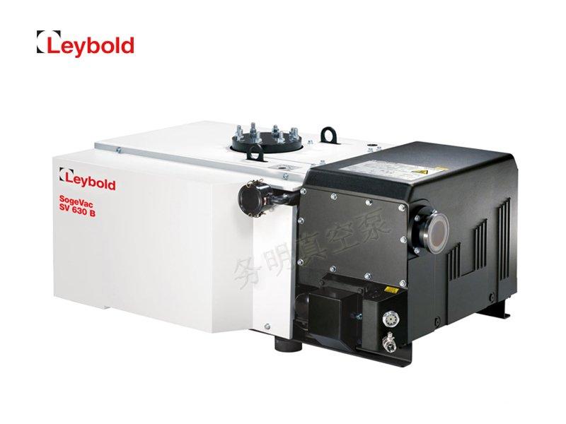 莱宝真空泵 SV630B单级旋片真空泵