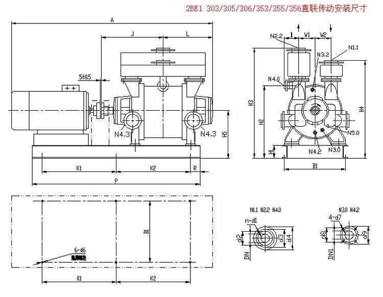 2BE1水环真空泵结构图,水环式真空泵