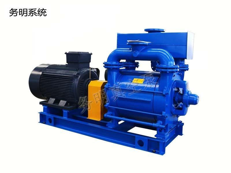 2BE1水环真空泵_2BE水环式真空泵